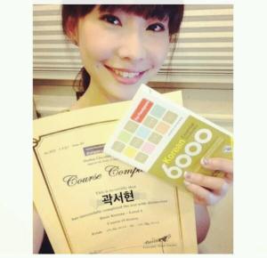 Artiste Ms Ann Kok with High Score and Free Gift Korean English Dictionary
