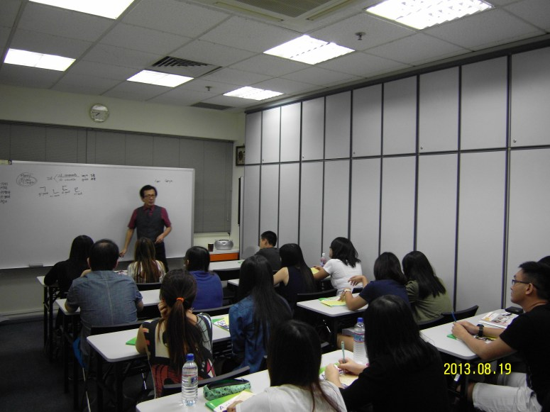 Teacher Mr Harry and his students Learn Easy Korean at Daehan Korean Language Centre