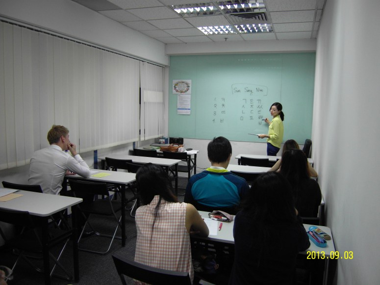 Teacher Ms Cho Eunju and her students Learn Easy Korean at Daehan Korean Language Centre