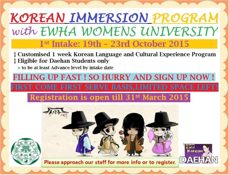 Ewha Korean Immersion Program