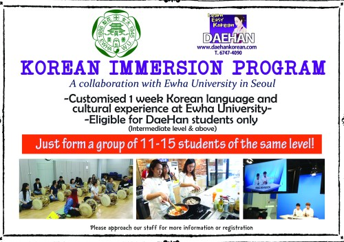 Daehan Korean Immersion Program A Collaboration with Ewha University in Seoul