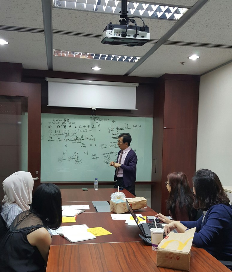Free Trial Korean Language Class to Hankook Tyre Staff members