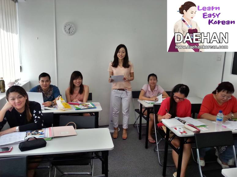 Teacher Ms Cho and her students of Korean Language Class
