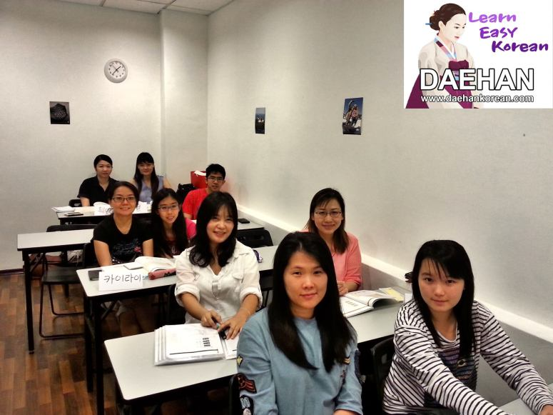 Teacher Ms Yu and her students of Korean Language Course