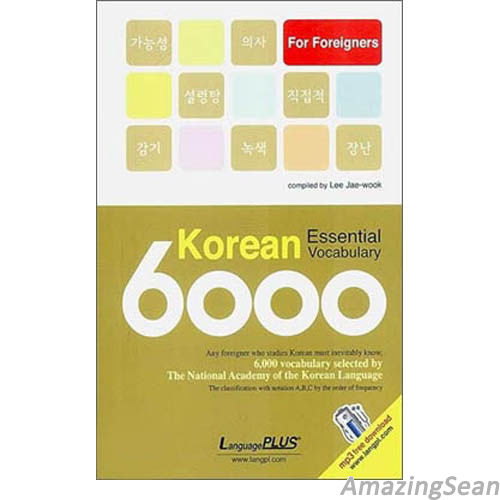 PROMOTION Learn Korean with FREE Korean English DICTIONARY