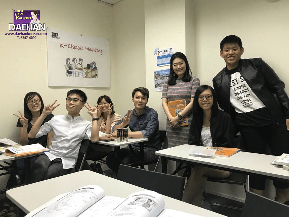 Teacher Ms Yoo and her students of Korean Language Academic Advanced Course