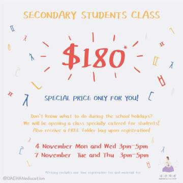 Secondary Students Class