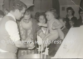 Βάφτιση το 1970 με τον π. Νικόλαο Καλορίζο (παπα Νικόλα)