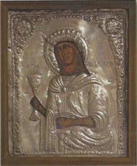 Αγία Βαρβάρα : Η ευρεθείσα κατά το έτος 1924 ιερά εικόνα