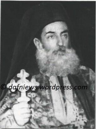 Ο μακαριστός Αρχιμανδρίτης Νικόλαος Καλορίζος. Ο αγαπημένος Παπα Νικόλας (1949-1976)