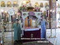 Ι. Ναός Ζωοδόχου Πηγής Δάφνης