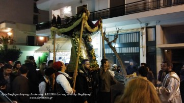 Αγία Βαρβάρα Δάφνης. Λιτάνευση 4.12.2016 επί της οδού Αγ. Βαρβάρας