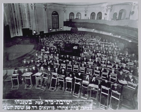 PICTURE OF EXILED MIR YESHIVA ON MUSEUM ROAD IN SHANGHAI