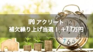 triautoetf_result - 【トライオートETF】6週目:運用実績は+15,382円の不労所得ゲット!