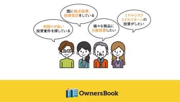 - ソーシャルレンディング【初心者の完全マップ】