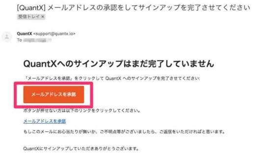 investment_learn - クオンテックス(QuantX)とは?アルゴリズムで株価予測【評判】