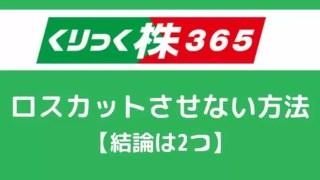 robo_result - 【ウェルスナビ】88週目の運用実績は+13,015(+1.79%)