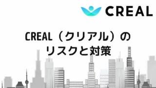 investment_learn - 【副業は難しい】毎月の収入を5万円増やす方法【資産運用で増やす】