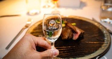 品酒|金門高粱 x 香頌私宅洋樓 私廚料理與高粱特調的美味結合