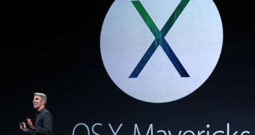 OS10.9 Mavericks的全新功能