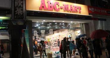 西門町 ABC MART 台灣第一家 日本最大連鎖鞋店