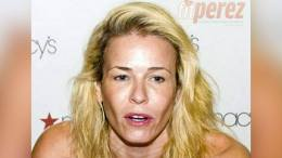 Feature Image by screen capture. Chelsea Handler