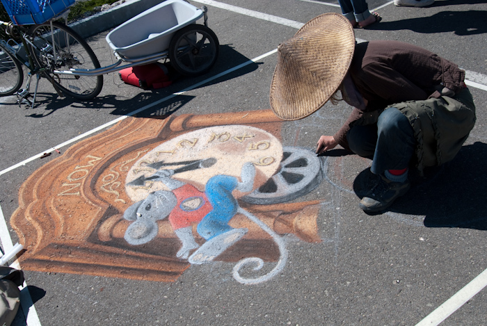 Chalk Drawing 2