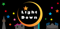 ライトダウンキャンペーン