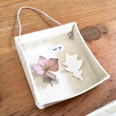 Herbier Dai Ceramic