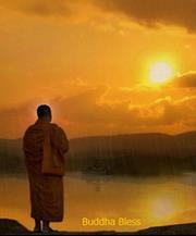 密教僧侶ヒーラー正仙「法名」-1002808_478810185540274_473998962_a.jpg