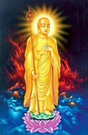 密教僧侶ヒーラー正仙「法名」-549012_518483784902341_2120177485_a.jpg