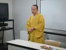 密教僧侶ヒーラー正仙「法名」-2010_1015_101117-DSC01931.jpg