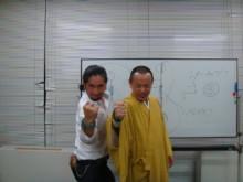 密教僧侶ヒーラー正仙「法名」-2010_1015_123421-DSC01968.jpg