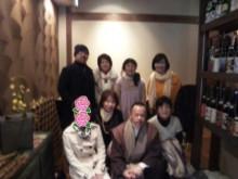 密教僧侶ヒーラー正仙「法名」-DVC00081.jpg