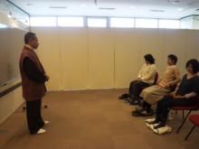 密教僧侶ヒーラー正仙「法名」-DVC00075.jpg