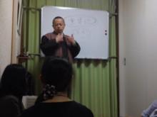 密教僧侶ヒーラー正仙「法名」-SN3S0857.jpg