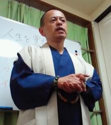密教僧侶ヒーラー正仙「法名」-講話会2012-4