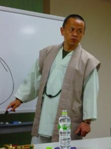 密教僧侶ヒーラー正仙「法名」-P1010518.jpg