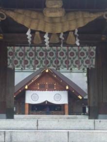 密教僧侶ヒーラー正仙「法名」-110805_162935.jpg