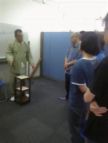 密教僧侶ヒーラー正仙「法名」-110808_143818.jpg