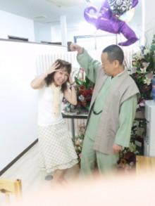 密教僧侶ヒーラー正仙「法名」-110906_123305.jpg