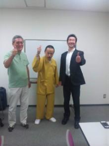 密教僧侶ヒーラー正仙「法名」-110920_170233.jpg