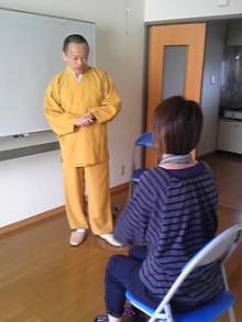 密教僧侶ヒーラー正仙「法名」-111001_130621.jpg