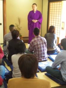 密教僧侶ヒーラー正仙「法名」-111006_131135.jpg