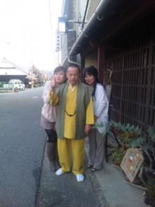 密教僧侶ヒーラー正仙「法名」-111007_164936.jpg