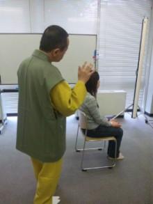 密教僧侶ヒーラー正仙「法名」-111016_122505.jpg