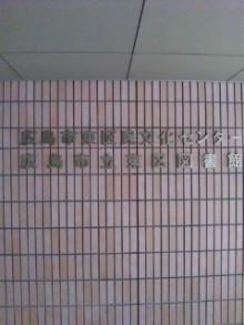 密教僧侶ヒーラー正仙「法名」-111028_095136.jpg