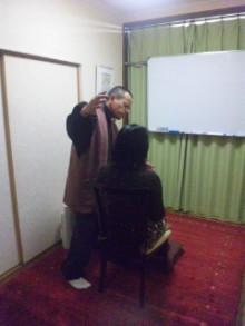 密教僧侶ヒーラー正仙「法名」-111128_164036.jpg