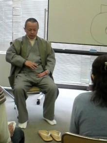 密教僧侶ヒーラー正仙「法名」-DVC00067.jpg
