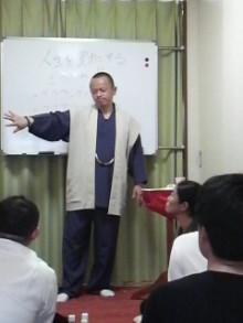 密教僧侶ヒーラー正仙「法名」-P1061142.jpg